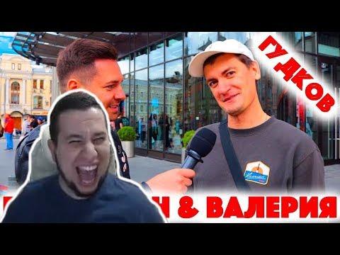 Манурин смотрит: Сколько стоит шмот? Александр Гудков! Валерия и Иосиф Пригожин! Москва 2019! Мода!