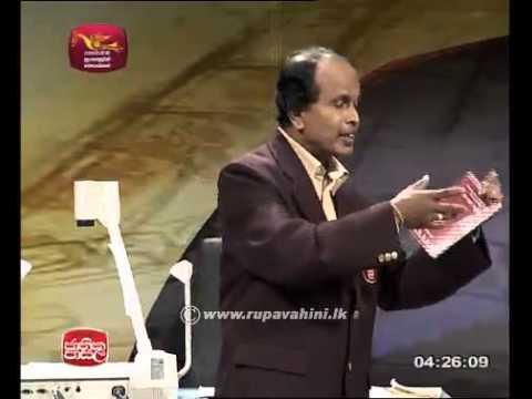 Jathika Pasala AL Sinhala 2014 Lesson 2 thumbnail