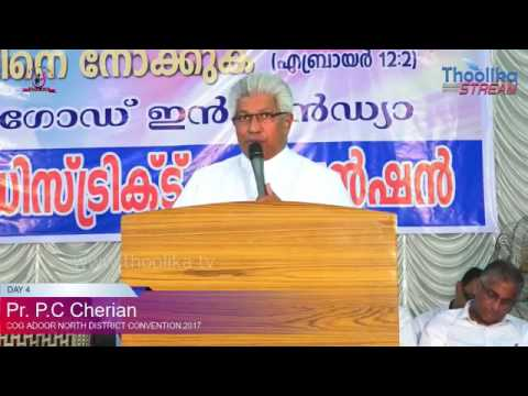 Pr. P.C.CHERIAN/ CHURCH OF GOD IN INDIA ADOOR NORTH DIST