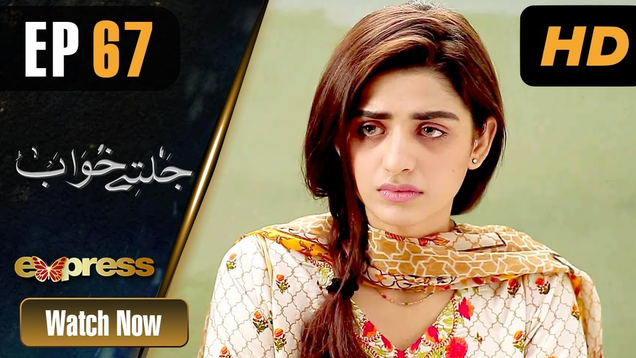 Jaltay Khwab - Episode 67 Express TV Feb 5
