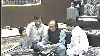 Abid Ali Khan Soz, Salaam, Marsiya at Astaana, July 14, 1994
