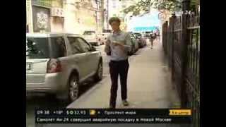 Где в Москве бесплатно подзарядить телефон(, 2013-08-07T08:07:41.000Z)