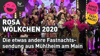 Rosa Wölkchen 2020