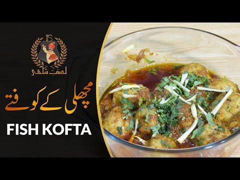 Fish Kofta Curry By Israr Maqsood L Lazzat-e-Shahi