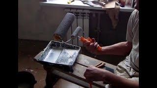 Нереально крутий валик для грунтовки і фарбування своїми руками з доступного матеріалу.