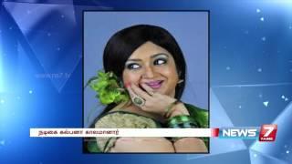 Actress Kalpana passes away at 51