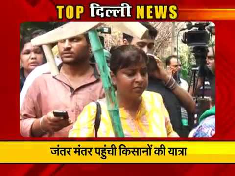 Top News Of Delhi: Watch latest news of the Day