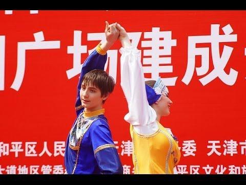 1st Tianjin Wudadao Culture Art Festival, 2014 - Russian Folk Dance group (2)