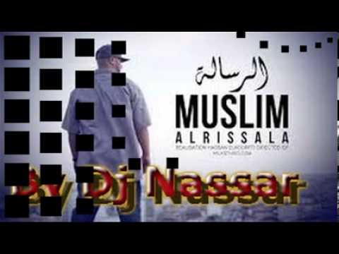 muslim rissala mp3 2014