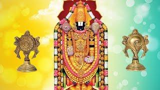"""Lord Sri Venkataramana  """"GOVINDA HARI JAY JAY GOPALA HARI"""""""