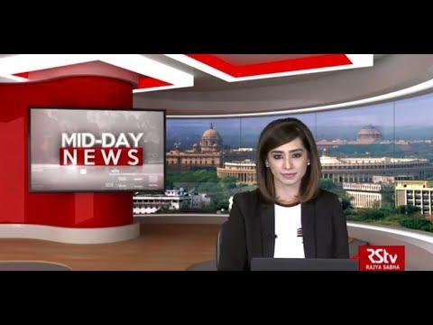 English News Bulletin – September 23, 2019 (1 pm)