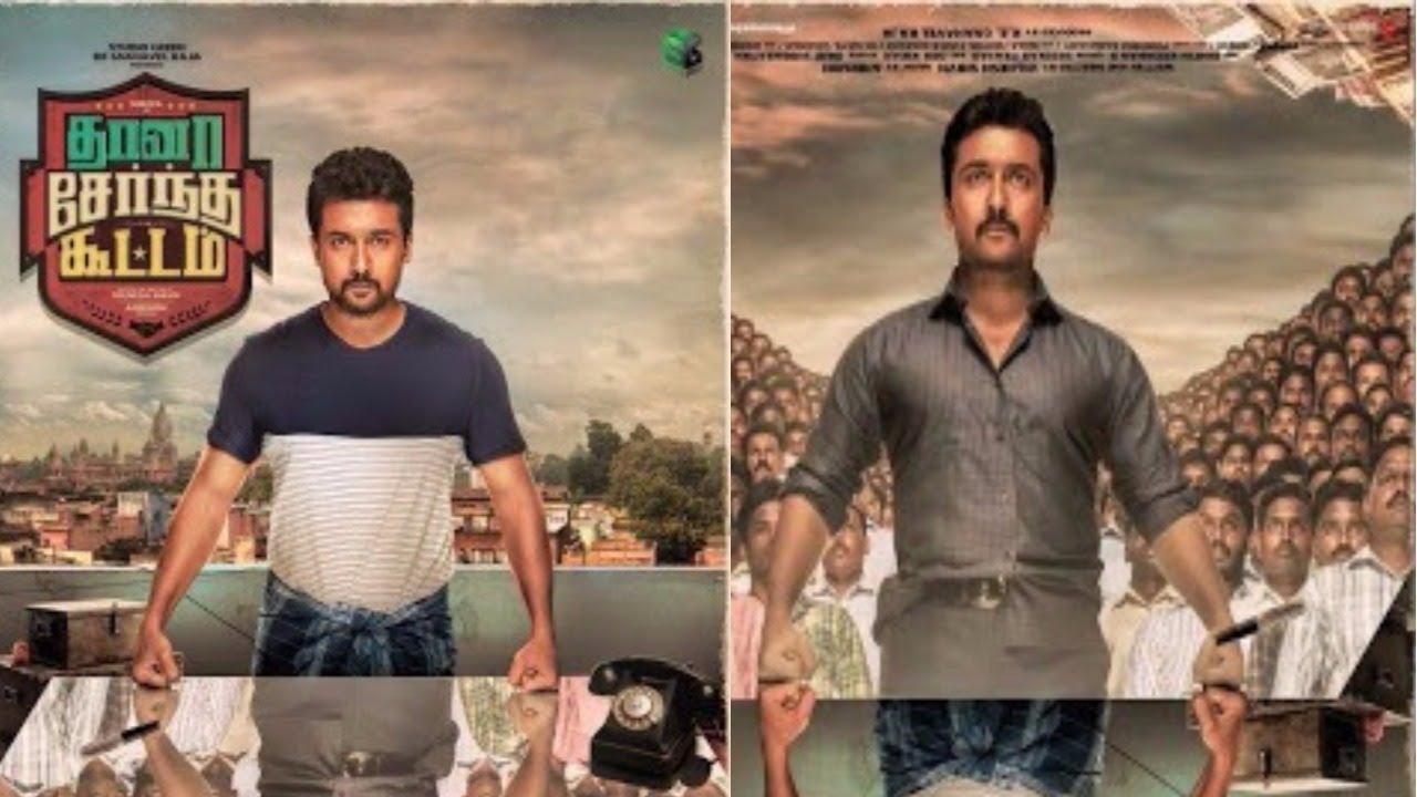 Suriya's 24 theatrical trailer || suriya, samantha || latest.