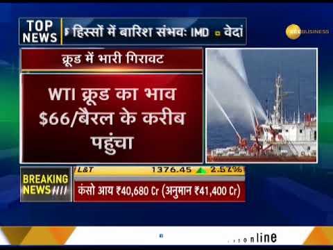 Crude oil price decreases; Brent Crude price decreases below $75 per barrel