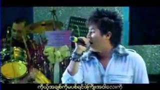 YUZANA PIN NAE PHAE KYO WAR _ NAY TOE (City FM 10th anniversary)