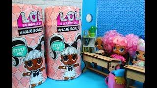 видео: Куклы лол в панике. Новые лол #Hairgoals в школе.Распаковка Мультик про куклы LOL SURPRISE MC Family