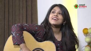 amar-pran-dhoriya-maro-tan-covered-by-tumpa-khan-shumi-aamrai-bangladesh