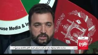 TOLOnews 10pm News 26 June 2016 /طلوع نیوز، خبر ساعت ده، ۰۷ سرطان ۱۳۹۵
