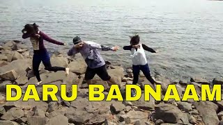 DARU BADNAAM | Dance Addiction | DANCE VIDEO | choreography by Prasannjit n Nisha