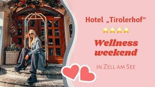 Спа выходные в Цель ам Зее Австрия Обзор отеля Tirolerhof 4 ПЛЮСЫ и МИНУСЫ Zell am See VLOG