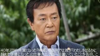 渡瀬恒彦さん死去 兄・渡哲也、余命宣告受けていたと明かす News Japan ...
