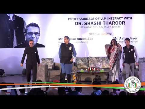 AIPC-UP Interactive Session with Dr. Shashi Tharoor (May 13, 2018) - PART-1