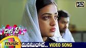 Preeti maina song from chandralekha youtube 309 altavistaventures Gallery