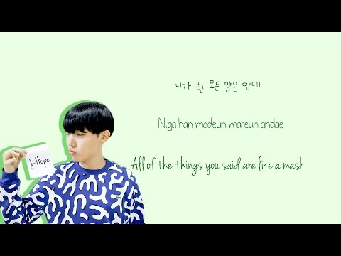 BTS  I NEED U {Color coded lyrics HanRomEng}