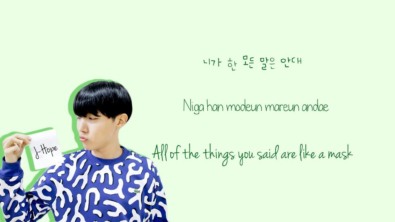 Bts Suga Quotes Wallpaper Bts I Need U Color Coded Lyrics Han Rom Eng Youtube