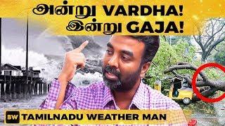 GAJA ஜாக்கிரதை! : திடுக்கிடும் LATEST அறிக்கை தரும் Tamil Nadu Weather Man | RK