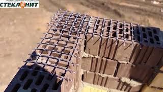 видео Базальтовая кладочная строительная сетка