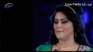 Love Paktia pashto song...