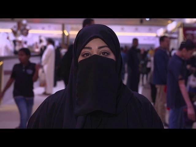 فعالية خيمة الدوحة -وطنيات- 2018