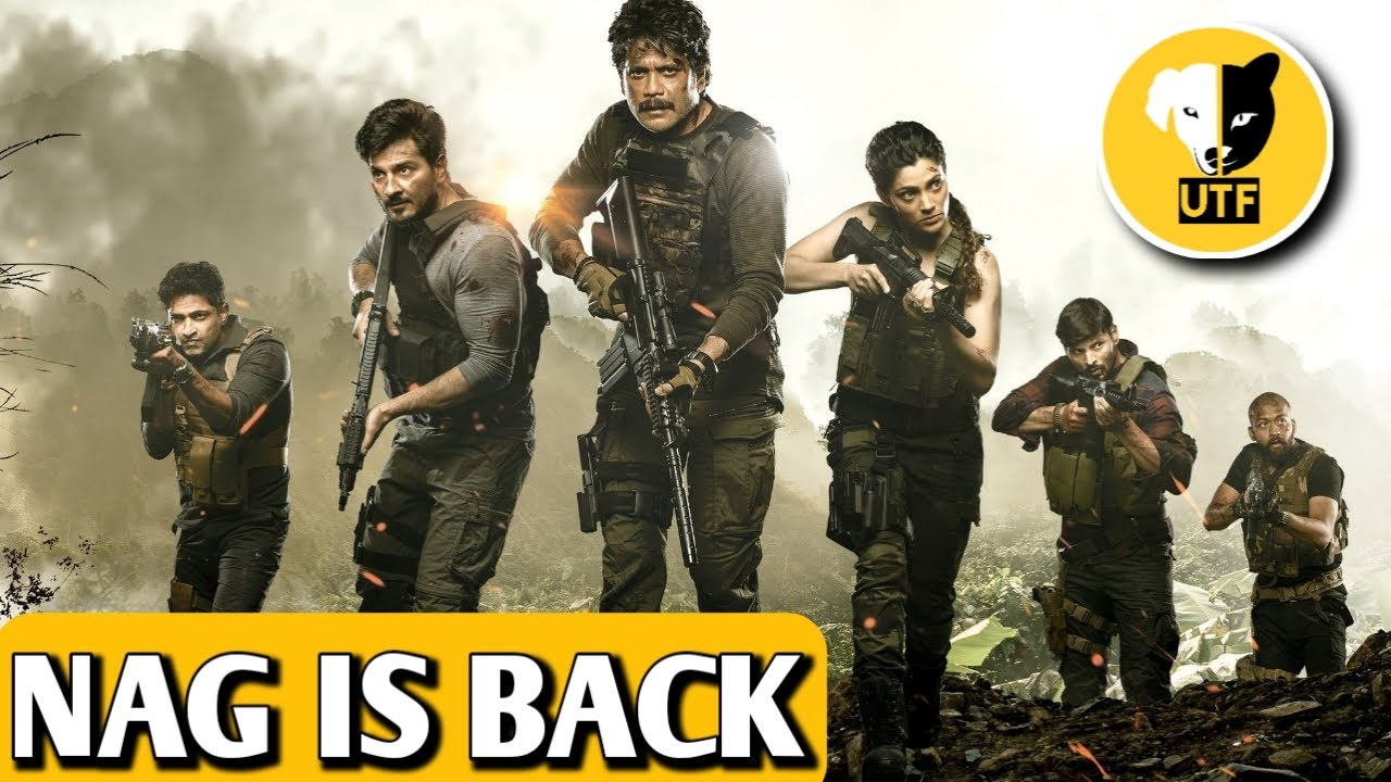 Wild Dog (2021) | Telugu Movie Review & Analysis | Nagarjuna | Saiyami Kher | UTF