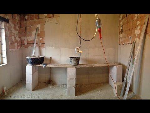 видео: Строим дом из газобетона, часть 6.  Дом из газобетонных блоков.  Как самому построить дом