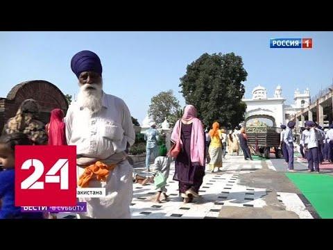 Исторический день: Индия