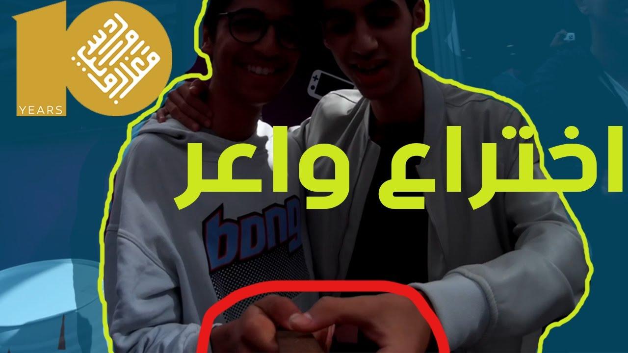 MWA10/اجي تشوفAnouar farhat  اش قال علا العصا دسيلفي ليختارعت