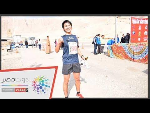 مصر والأردن واليابان يحصدون المراكز الأولى بماراثون مصر الدولي  - 14:54-2019 / 1 / 11