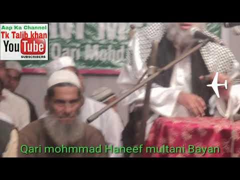 Hazrat Musa alaihis salam ka bayan Maulana Qari mohammad Haneef multani full HD Bayan