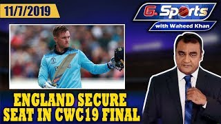 What a Win by England    G Sports With Waheed Khan Full Episode, 11 July 2019  