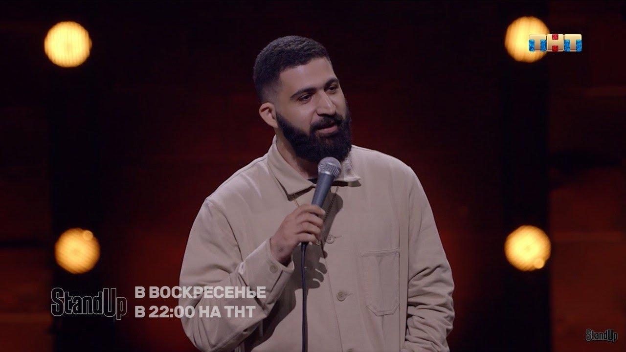 Гурам Амарян StandUp на ТНТ