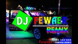 [FEWAER REMIX] - Take me away 149