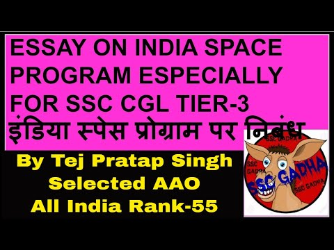 ESSAY ON INDIA SPACE PROGRAM ESPECIALLY FOR SSC CGL TIER-3