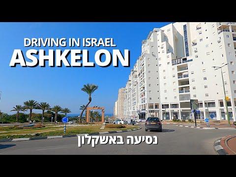 Driving In ASHKELON • City In ISRAEL 2021