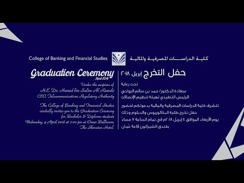 College of Banking and Financial Studies | Graduation Ceremony - April 2018