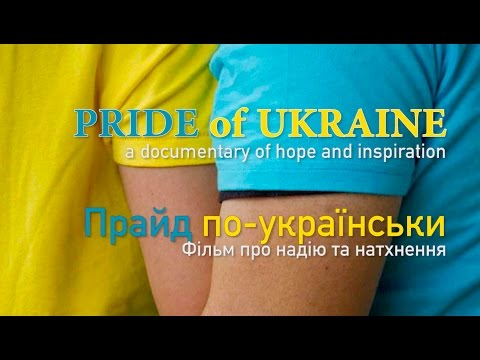 Film: Pride of Ukraine - a documentary of hope and inspiration