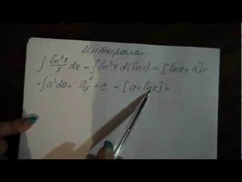 Интегралы решение примеры задач какое значение имеет математика для решения практических задач