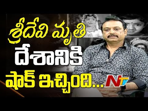 Actor Naresh Shares his Relationship With Actress Sridevi || NTV Exclusive