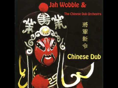 Jah Wobble & The Chinese Dub Orchestra - Space/ L1 Dub/ L1/ Solitude