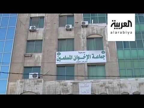 هكذا يستغل الإخوان قضية نقابة المعلمين في الأردن