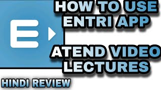 How to use entri app full information   entri app kaise chalae screenshot 4